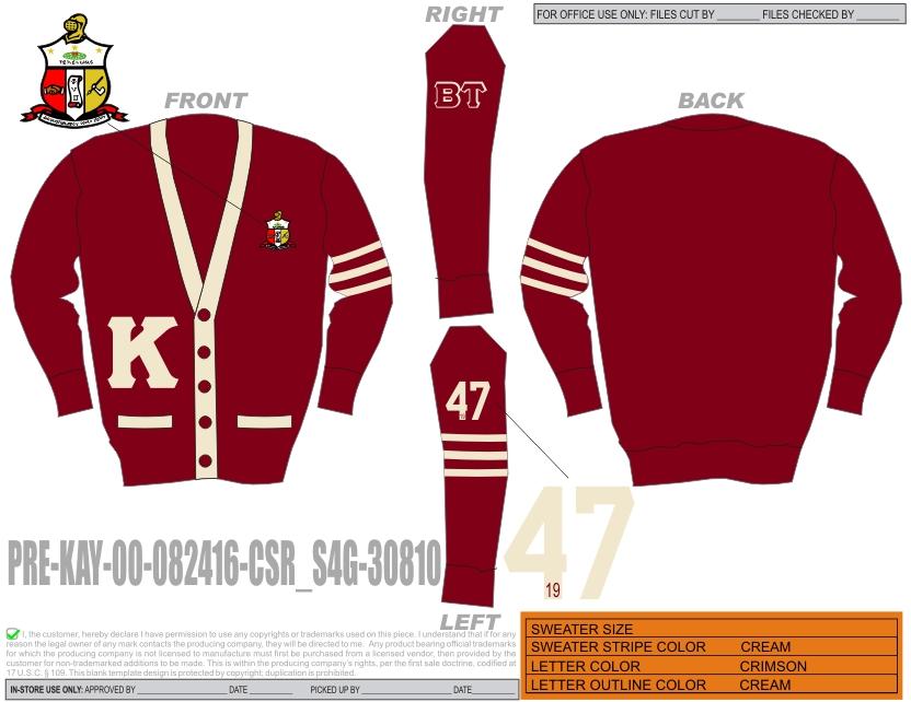 Custom Varsity Sweater