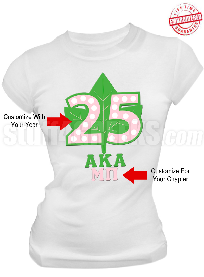 Alpha Kappa Alpha Anniversary T-Shirt, White - EMBROIDERED with ...