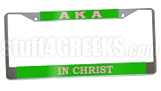 Alpha Kappa Alpha In Christ License Plate Frame - Alpha Kappa Alpha Car Tag