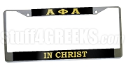 Alpha Phi Alpha In Christ License Plate Frame - Alpha Phi Alpha Car Tag