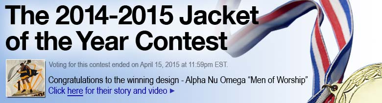 The S4G Jacket of the Year Contest