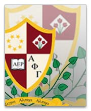 Alpha Phi Gamma Dog Tags