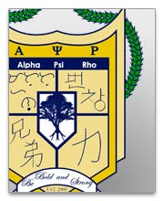 Alpha Psi Rho Dog Tags