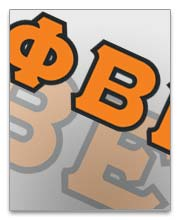 Phi Beta Epsilon High School  Dog Tags