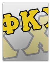 Phi Kappa Chi: The Order of Prometheus Dog Tags