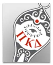 Pi Kappa Delta Dog Tags