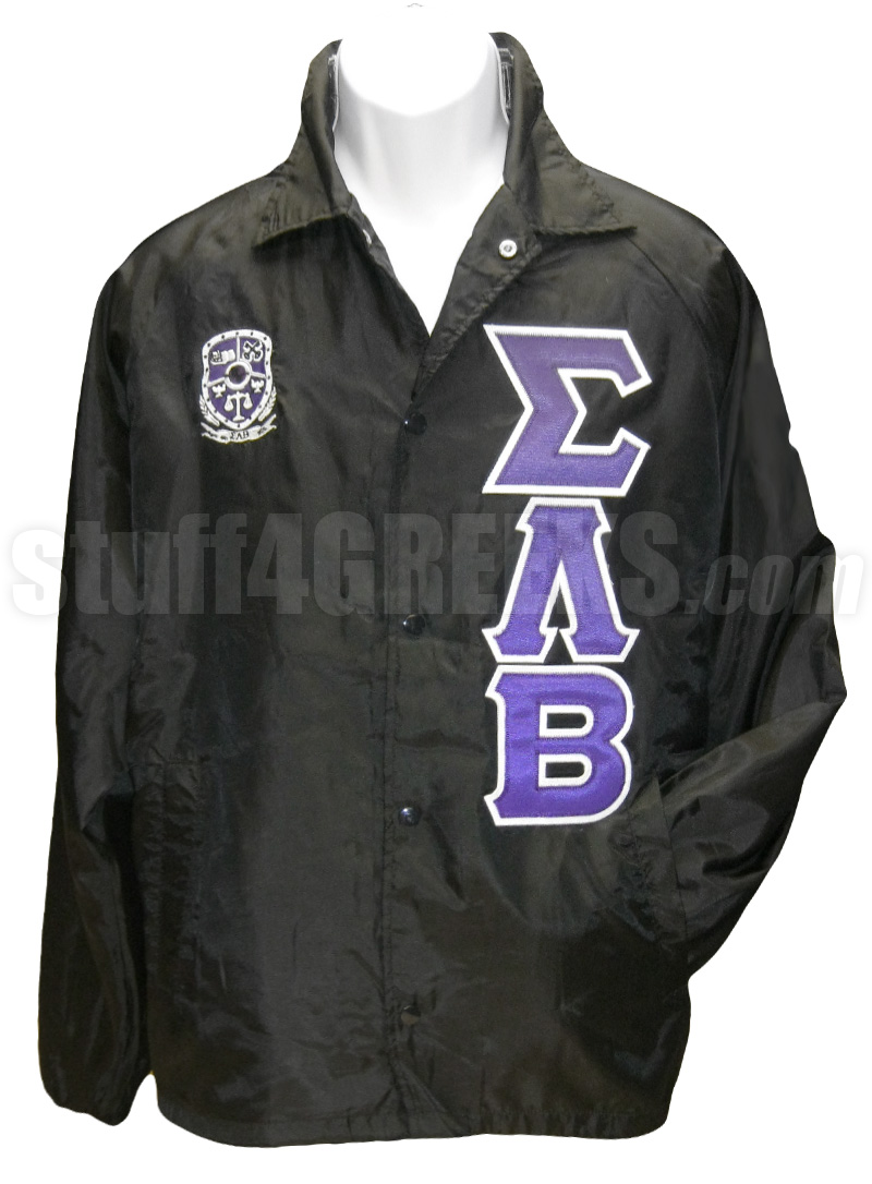 Frat clothing stores
