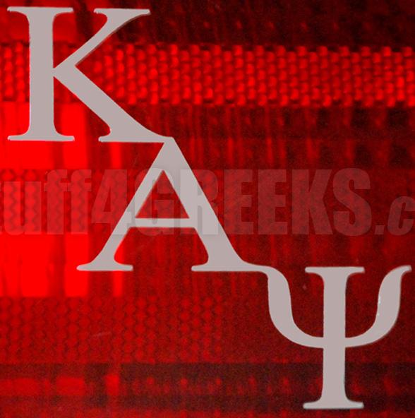 Kappa Alpha Psi Wallpaper Kappa Alpha Psi Remove This
