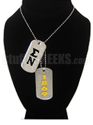Sigma Nu Dog Tags - Double with Founding Year