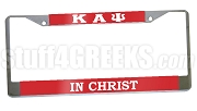 Kappa Alpha Psi In Christ License Plate Frame- Kappa Alpha Psi Car Tag