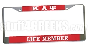 Kappa Alpha Psi Life Member License Plate Frame- Kappa Alpha Psi Car Tag