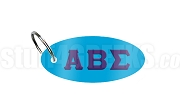 Alpha Beta Sigma Key Chain, Sky Blue