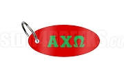 Alpha Chi Omega Key Chain with Greek Letters, Red