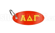 Alpha Delta Gamma Key Chain with Greek Letters, Red