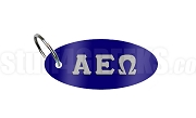 Alpha Epsilon Omega Key Chain with Letters, Navy Blue