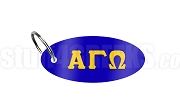 Alpha Gamma Omega Greek Letter Key Chain, Royal Blue