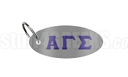 Alpha Gamma Sigma Greek Letter Key Chain, Gray