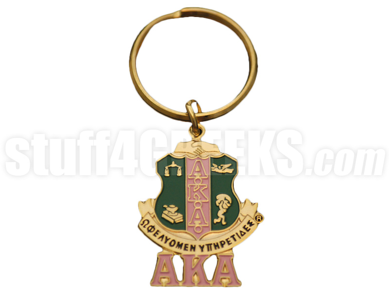 Alpha Kappa Alpha 15 Metal Shield Key Chain With Greek Letters