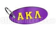 Alpha Kappa Lambda Key Chain with Greek Letters, Purple