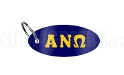 Alpha Nu Omega Key Chain with Letters, Navy Blue