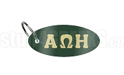 Alpha Omega Eta Key Chain with Greek Letters, Forest Green