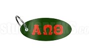 Alpha Omega Theta Key Chain with Greek Letters, Forest Green