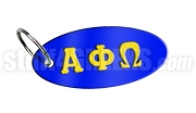 Alpha Phi Omega Key Chain with Greek Letters, Royal Blue