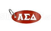 Alpha Sigma Delta Key Chain with Greek Letters, Red