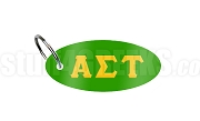 Alpha Sigma Tau Greek Letter Key Chain, Kelly Green