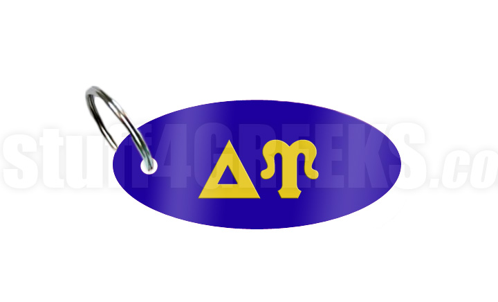 Delta upsilon key chain with greek letters royal blue for Delta upsilon letters