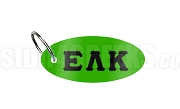 Epsilon Lambda Kappa Key Chain with Greek Letters, Kelly Green