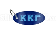 Kappa Kappa Gamma Key Chain with Letters, Navy Blue