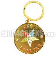 Order of Eastern Star Heavyweight Metal Key Chain
