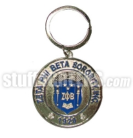 Zeta Phi Beta Heavyweight Metal Key Chain