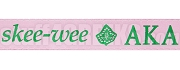 Alpha Kappa Alpha Greek Letter Lanyard with Pearl Ivy, Pink