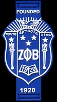 Zeta Phi Beta Greek Lanyard