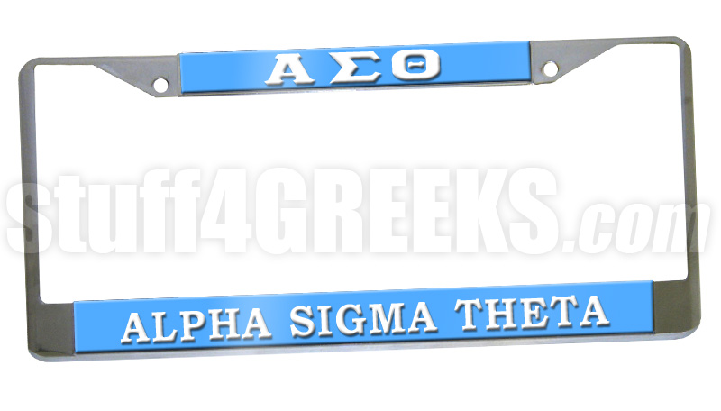 Alpha Sigma Theta License Plate Frame - Alpha Sigma Theta Car Tag