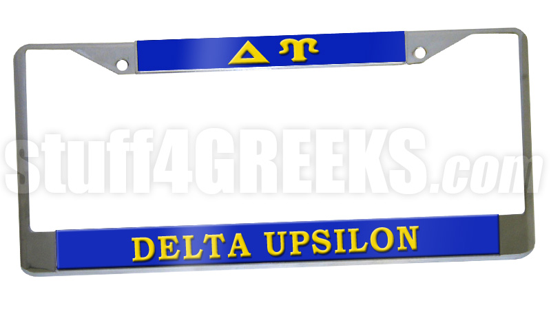 Delta upsilon license plate frame delta upsilon car tag for Delta upsilon letters