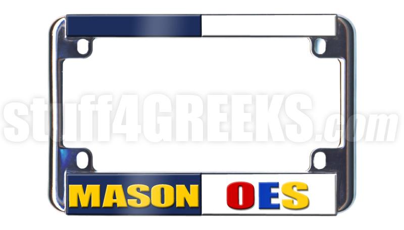 Mason/Order of the Eastern Star Split Motorcycle License Plate Frame