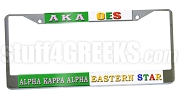 Alpha Kappa Alpha/Order of the Eastern Star Split License Plate Frame - Alpha Kappa Alpha/Order of the Eastern Star Split Car Tag