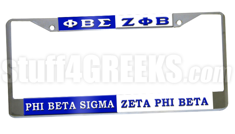 Greek Letter After Sigma Letter Art