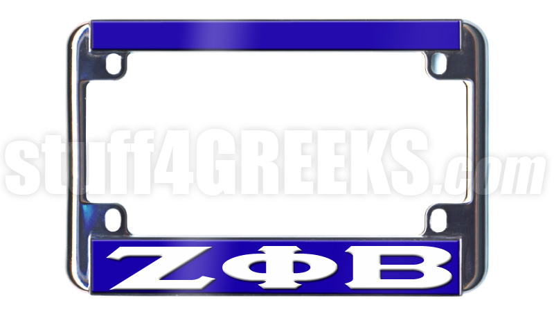 Zeta Phi Beta Motorcycle License Plate Frame, Royal Blue