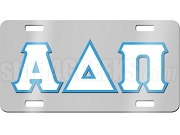 Alpha Delta Pi License Plate with White and Azure Letters on Silver Background