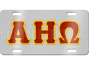 Alpha Eta Omega License Plate with Burgundy and Gold Letters on Silver Background