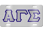 Alpha Gamma Sigma License Plate with Silver and Royal Blue Letters on Gray Background