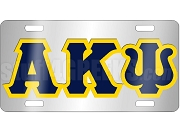 Alpha Kappa Psi License Plate - Allow 4 to 6 Weeks Minimum Estimated Production Time