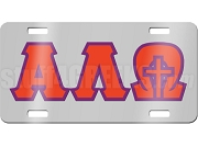 Alpha Lambda Omega License Plate with Scarlet and Purple Letters on Silver Background