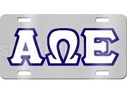 Alpha Omega Epsilon License Plate with White and Royal Blue Letters on Silver Background