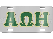 Alpha Omega Eta License Plate with Forest Green and Vegas Gold Letters on Silver Background
