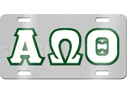 Alpha Omega Theta Christian Fraternity License Plate with White and Forest Green Letters on Silver Background